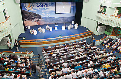 Baikal educational forum Editorial Photo