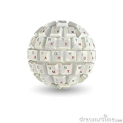 Ball of computer keyboard keys