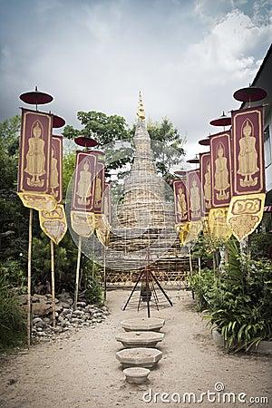Bamboo-sand Pagoda