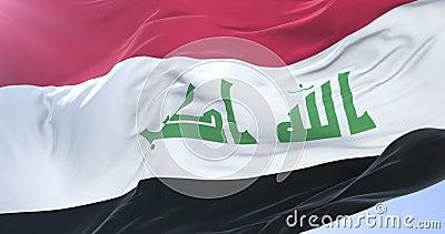 Bandeira de Iraque que acena no vento em lento no céu azul, laço ilustração do vetor