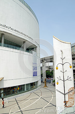 Bangkok Art and Cultural Centre Editorial Stock Photo
