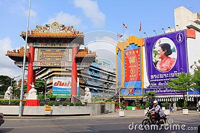 Bangkok China Town Editorial Photo