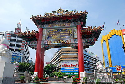Bangkok, Thailand: Chinatown Ceremonial Gate Editorial Photography