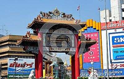 Bangkok, Thailand: Chinatown Ceremonial Gate Editorial Photography