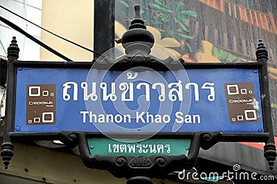 Bangkok, Thailand: Khao San Rd Street Sign Editorial Photography