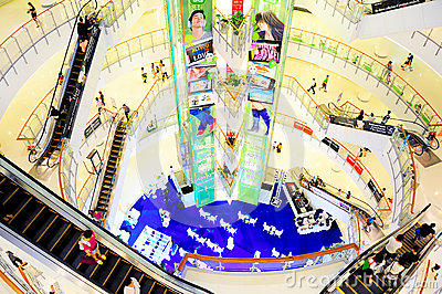 Shopping plaza Editorial Stock Photo