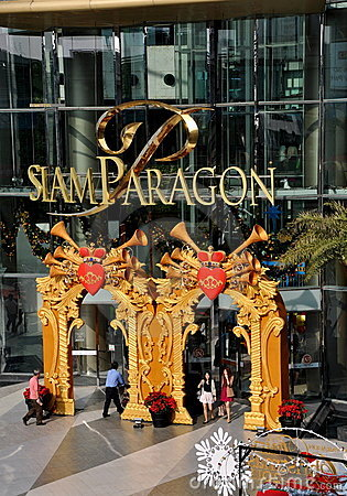 Bangkok, Thailand: Siam Paragon Shopping Mall Editorial Photography
