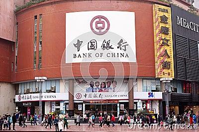 Bank of China Editorial Photography