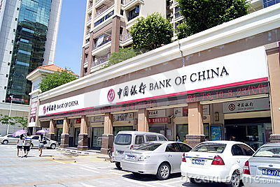 The bank of China Editorial Photography