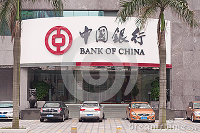 Bank of China in Zhongshan city. Editorial Photography