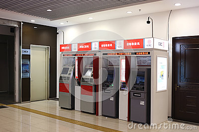 ATM,Bank,Beijing,China Editorial Photo