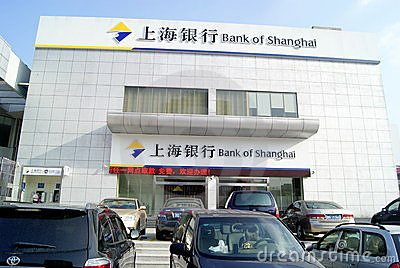 Bank of shanghai Editorial Stock Image