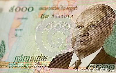 Banknotu Cambodia królewiątka norodom sihanouk