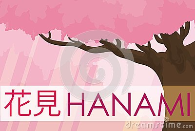Scene of a Cherry Tree and Forest Bloomed in Hanami, Vector Illustration Vector Illustration
