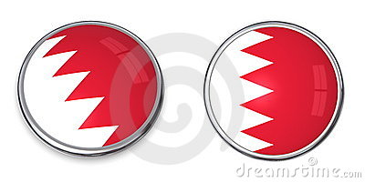 Banner Button Bahrain