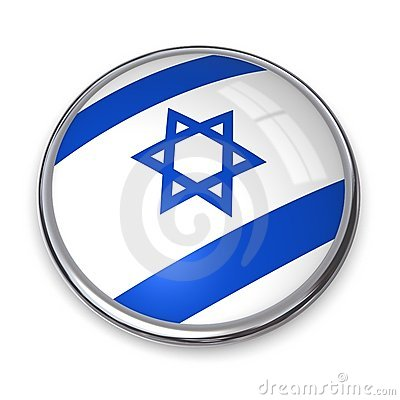 Banner Button Israel