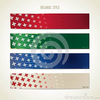 Banner set strips in the traditional style of Belarus
