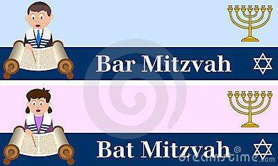 Bar and Bat Mitzvah Banners