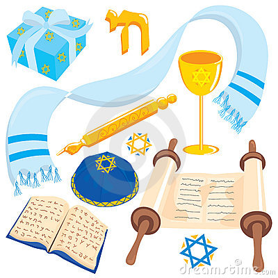 Bar Mitzvah or Bat Mitzvah Clip art