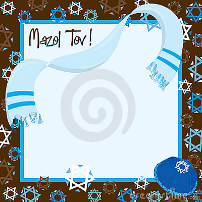Bar Mitzvah Party Invitation