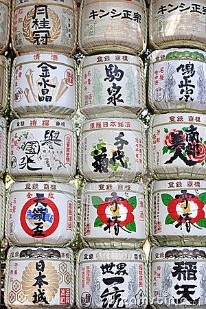 Barrels sake in Tokyo Editorial Stock Image