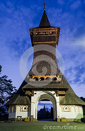 Free Barsana Monastery Complex In Maramures Royalty Free Stock Photography - 39234927
