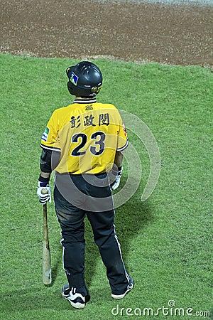 Baseball player Editorial Stock Photo