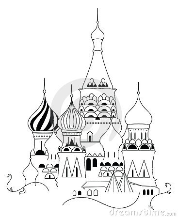 Basil cathedral saint