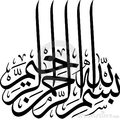 Jawi Cartoons Jawi Pictures Illustrations And Vector