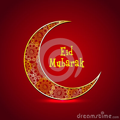 red moon dream meaning islam - photo #11
