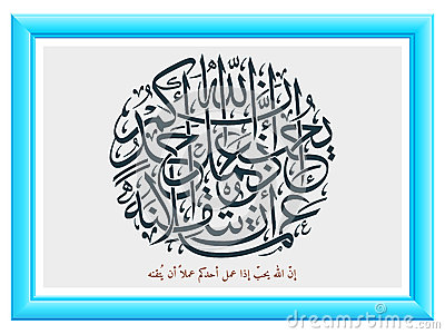Arabic Calligraphy and Type Design