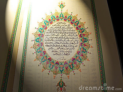 Beautiful Koran