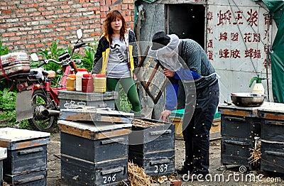 Pengzhou, China: Beekeepers Making Honey Editorial Stock Photo