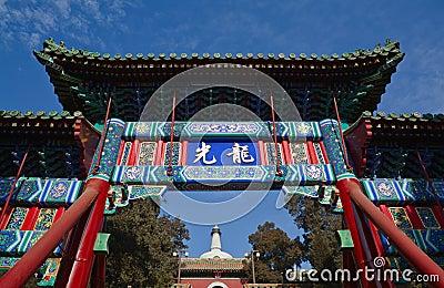 Beihai Park in Beijing