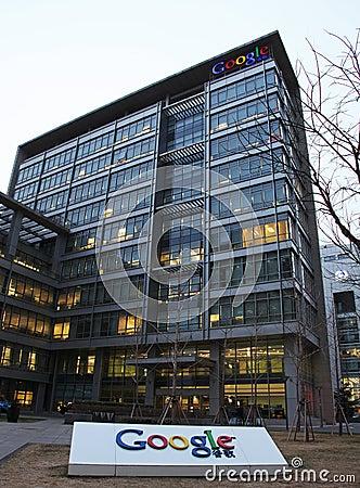 Beijing byggnadsgoogle kontor s Redaktionell Arkivfoto