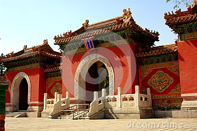 Beijing, China: Heavenly King Hall Entry Gate