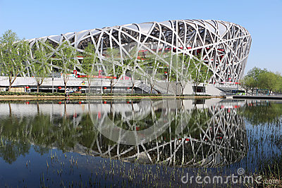 Beijing China National Stadium Bird Nest Editorial Photo