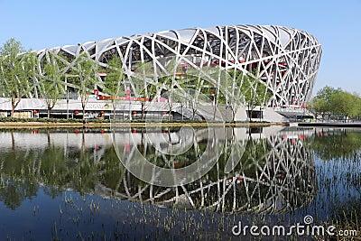 Beijing China National Stadium Bird Nest Editorial Photo