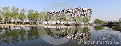 Beijing China National Stadium Bird Nest Editorial Photography