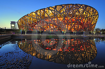 Beijing China National Stadium night scenes Editorial Photo