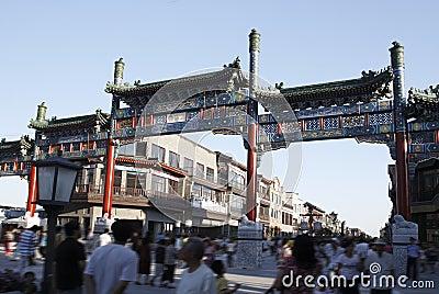 Beijing commercial street