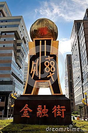 Beijing Financial Street Editorial Stock Image