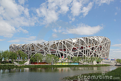 Beijing National Olympic Stadium/Bird s Nest Editorial Stock Photo