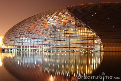 Beijing National Opera House