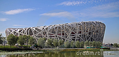 Beijing National Stadium Editorial Stock Photo