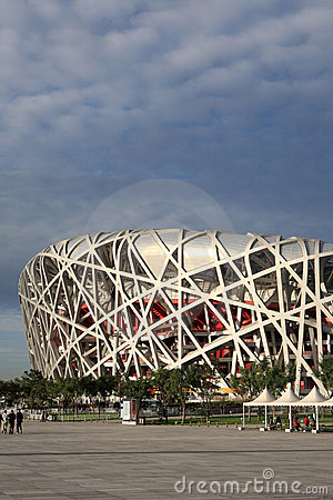 THE BEIJING NATIONAL STADIUM Editorial Photography