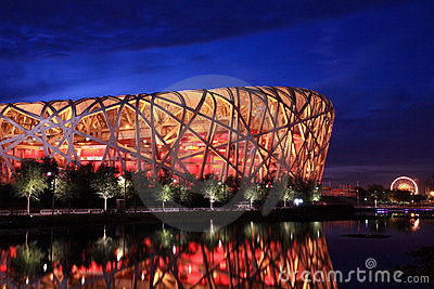 THE BEIJING NATIONAL STADIUM Editorial Stock Image