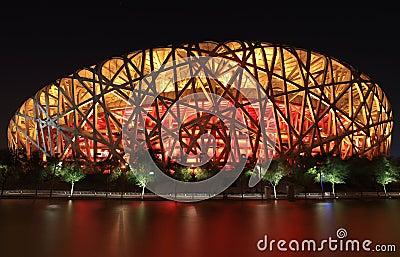 Beijing National Stadium Editorial Stock Photo
