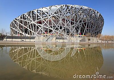 Beijing National Stadium Editorial Image