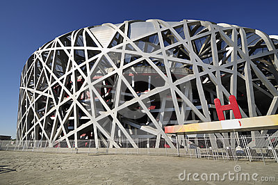 Beijing National Stadium Editorial Photo